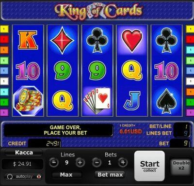 Играть онлайн и без регистрации в игровые автоматы Вулкан бесплатно.Онлайн игры Вулкан и азартные аппараты из интернет казино без СМС.